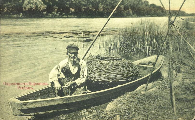 рыбалка на старом городе